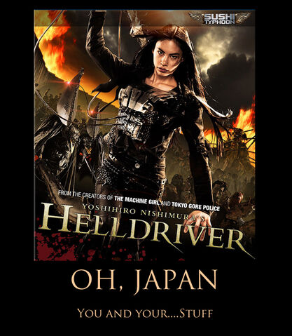 File:Hell driver demotivational by theoneandonly777-d5eiopj.jpg