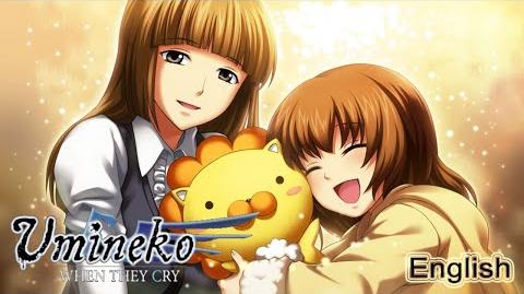 ► PC Umineko EP IV Alliance of The Golden Witch (ENG) (2 3) ♞