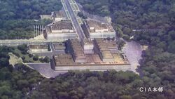 S1 12 CIA HQ