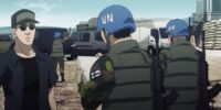 United Nations Country D Expeditionary Force