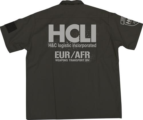 File:HCLI work shirt back.jpg