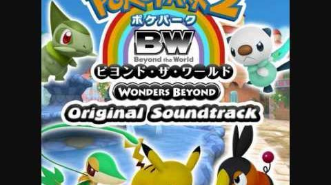 PokéPark 2 Wonders Beyond - Ending