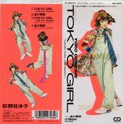 Tokyo Girl 1