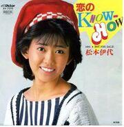 Koi no know how
