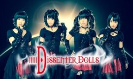 Dissenter-dolls-300x179