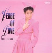 Verge of Love 1