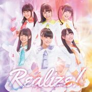 Realize! cover 1