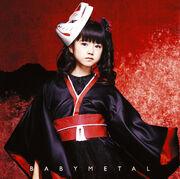 230px-MegitsuneTsu