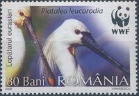 Romania 2006 WWF Eurasian Spoonbill d