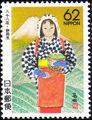 Japan 1990 Prefectural Stamps (Shizuoka) a.jpg