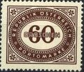 Austria 1947 Postage Due Stamps - Type 1894-1895 with 'Republik Osterreich' t.jpg