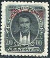Ecuador 1894 President Vicente Rocafuerte (Official Stamps) d.jpg
