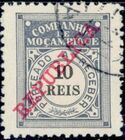 "Mozambique Company 1911 Postage Due Stamps Overprinted ""REPUBLICA"" b"
