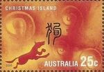 Christmas Island 2005 Year of the Rooster m