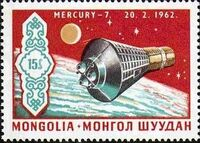 Mongolia 1969 Soviet and American Space Achievements c