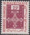 Mauritania 1961 Cross of Trarza g.jpg