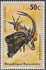 Rwanda 1975 Antelopes c