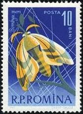 Romania 1963 Bees & Silk Worms a