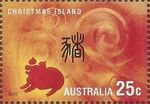 Christmas Island 2005 Year of the Rooster n
