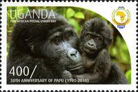 Uganda 2011 30th Anniversary of Pan African Postal Union (PAPU) b