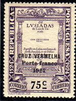 Portugal 1927 Red Cross - 400th Birth Anniversary of Camões d