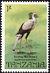 Tanzania 1982 Birds b