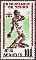 Chad 1962 Abidjan Games c