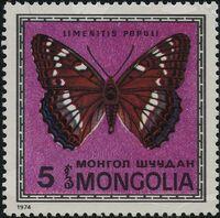 Mongolia 1974 Butterflies and Moths a