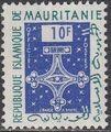 Mauritania 1961 Cross of Trarza d.jpg