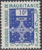 Mauritania 1961 Cross of Trarza d