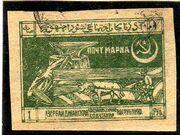 Azerbaijan 1922 Pictorials a