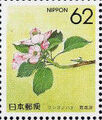 Japan 1990 Flowers of the Prefectures b.jpg