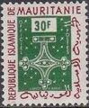 Mauritania 1961 Cross of Trarza h.jpg