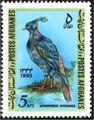 Afghanistan 1965 Birds c.jpg