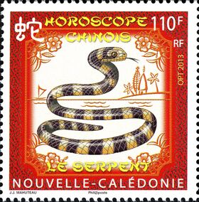 New Caledonia 2013 Year of the Snake a