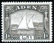Aden 1937 Scenes c