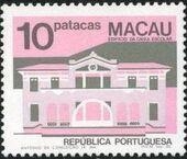 Macao 1982 Buildings (1st Group) e