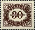 Austria 1947 Postage Due Stamps - Type 1894-1895 with 'Republik Osterreich' n.jpg