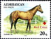 Azerbaijan 1997 Red Cross - Horses a