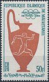 Mauritania 1969 18th Olympic Games, Tokyo b