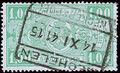 Belgium 1941 Railway Stamps (Numeral in Rectangle IV) j.jpg
