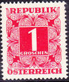 Austria 1949 Postage Due Stamps - Square frame with digit (1st Group) a.jpg