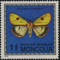 Mongolia 1974 Butterflies and Moths h