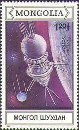 Mongolia 1988 Soviet Space Achievements g