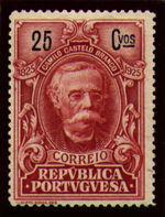 Portugal 1925 Birth Centenary of Camilo Castelo Branco k