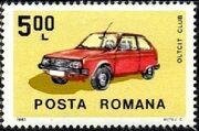 Romania 1983 Romanian Cars f