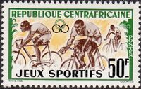 Central African Republic 1962 Abidjan Games b