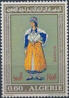 Algeria 1972 Regional Costumes (2nd Issue) b