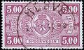 Belgium 1941 Railway Stamps (Numeral in Rectangle IV) n.jpg
