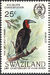 Swaziland 1985 WWF Southern Ground Hornbill (Audubon birth bicentenary) b